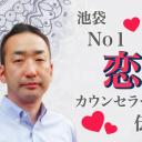 renairyoku